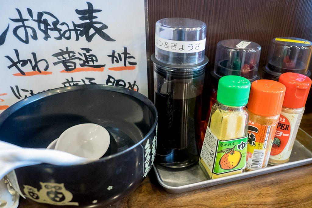 spice2_sanchikuju