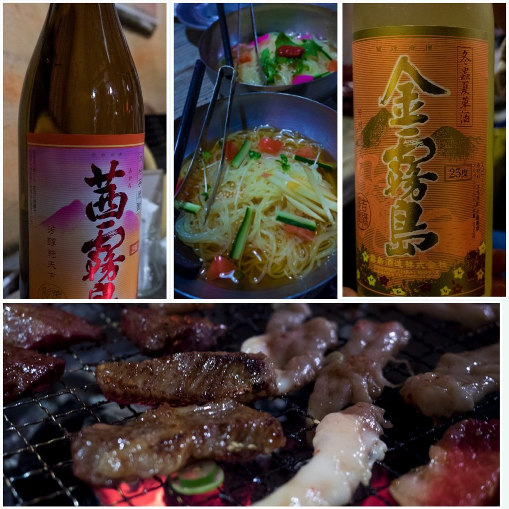 collage_honmaru170301
