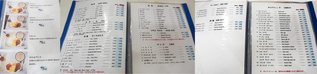 menu-all_highwaydrivein