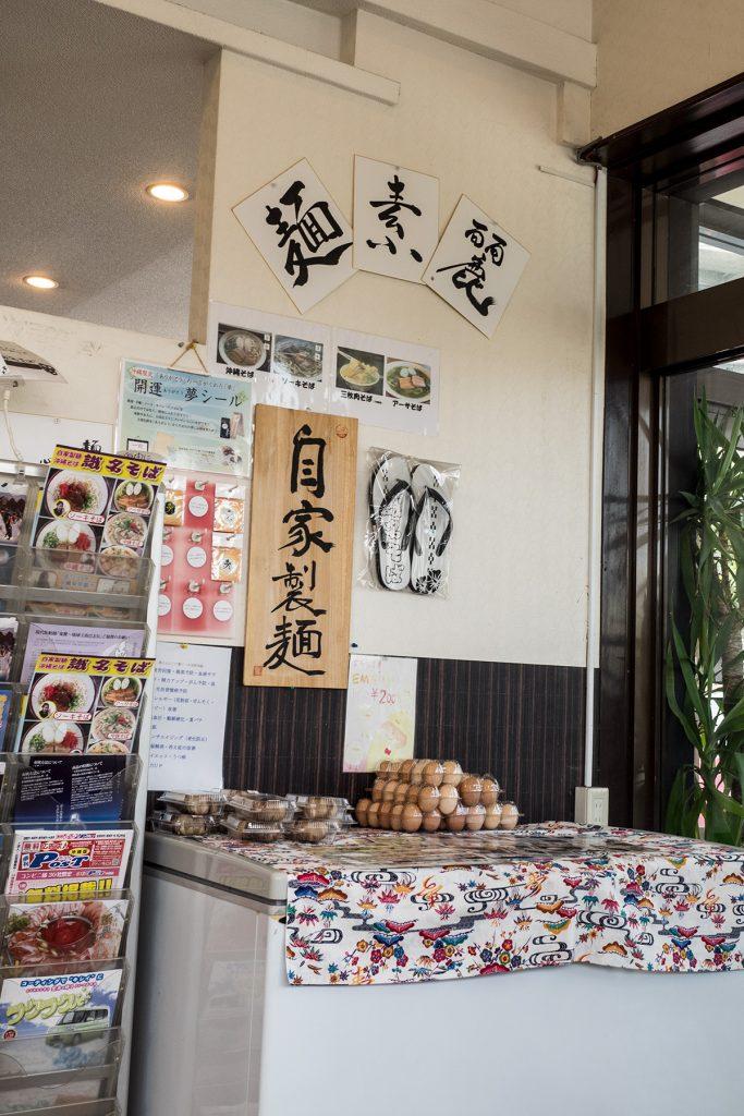 menu2_shikinasoba