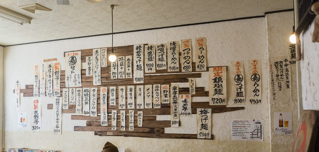 menu_wall_maruyoshi170315