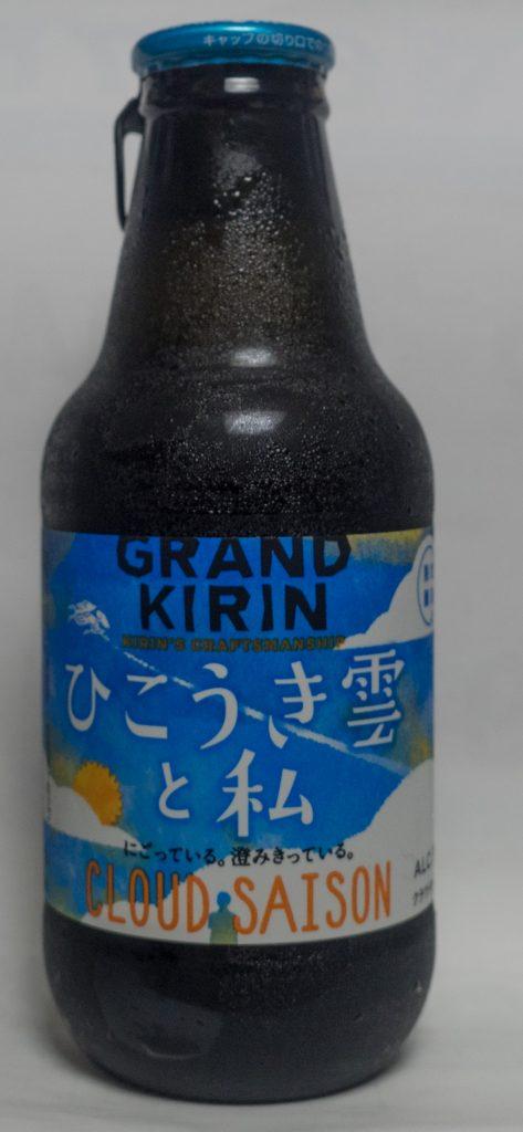 beer_kirin_hikoukigumo_170421