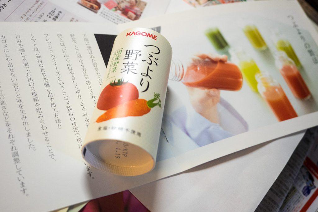 kafomw_tsubuyoriyasai2