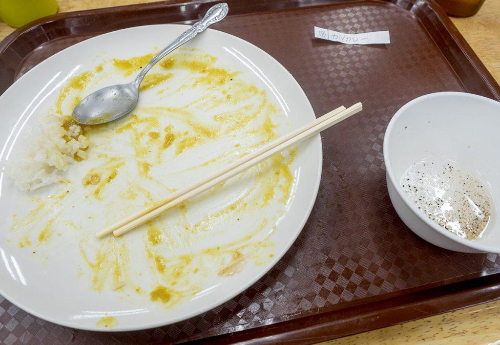 katsucurry_fin_nakazaya