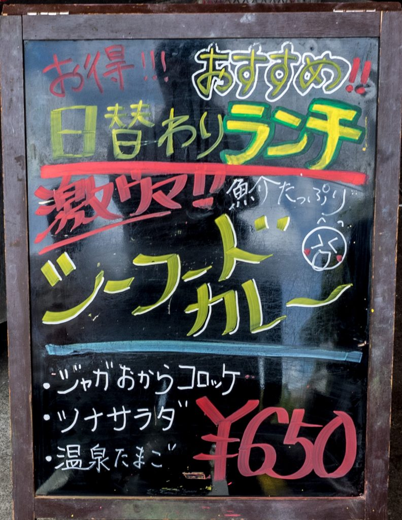 lunch_seafoodcurry_info_170405nakazaya