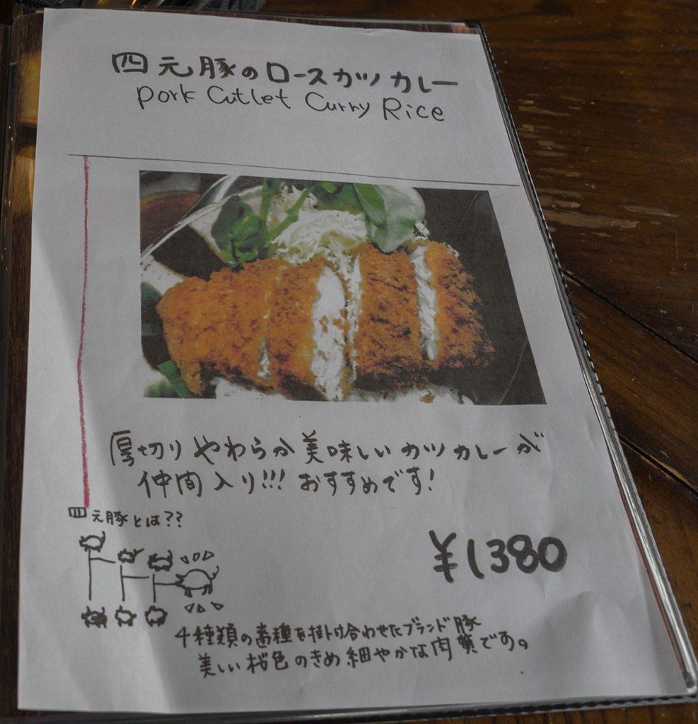 menu3_baku2tei