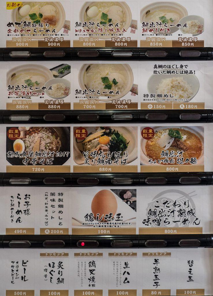 menu_vender_medetai