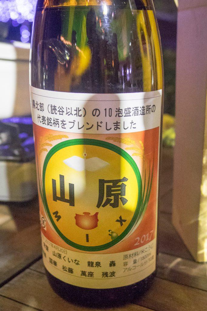 awamori_yanbaru__aiai170422
