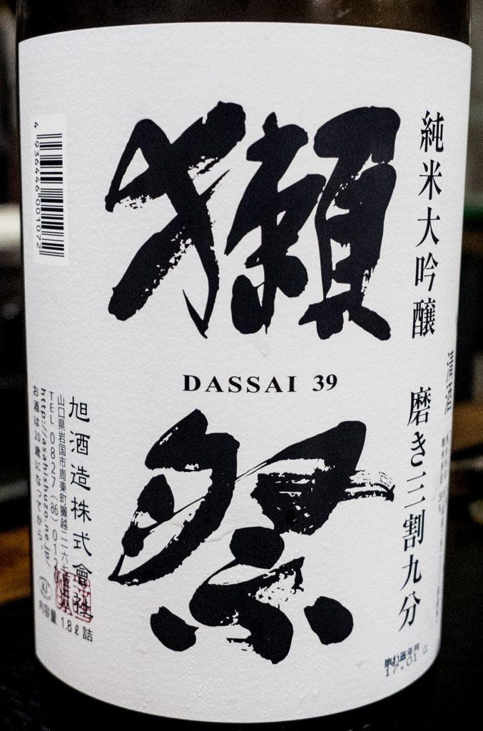dassai_sabu3_170428