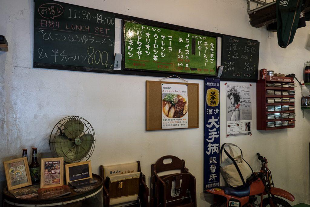 in_menu_170510_gajirou