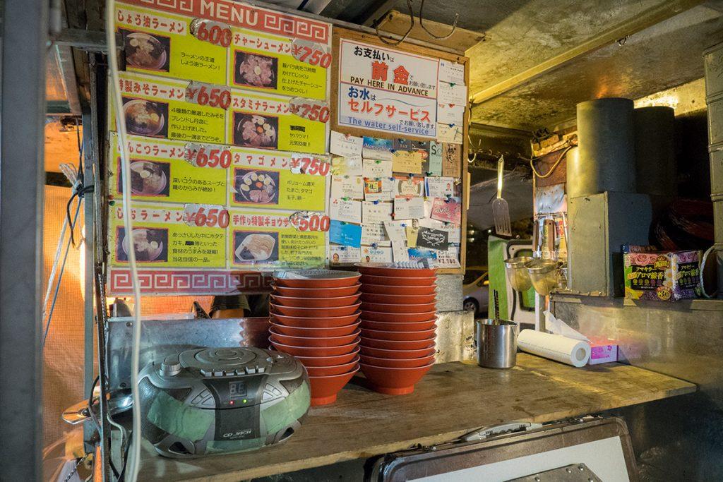 menu2_akamichi170504