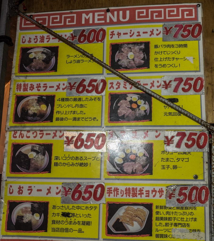 menu_akamichi170504
