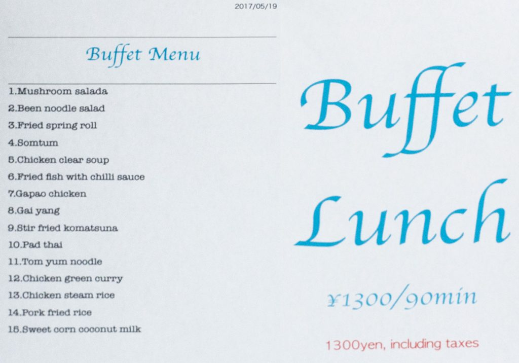 menu_lunch170519_baccara