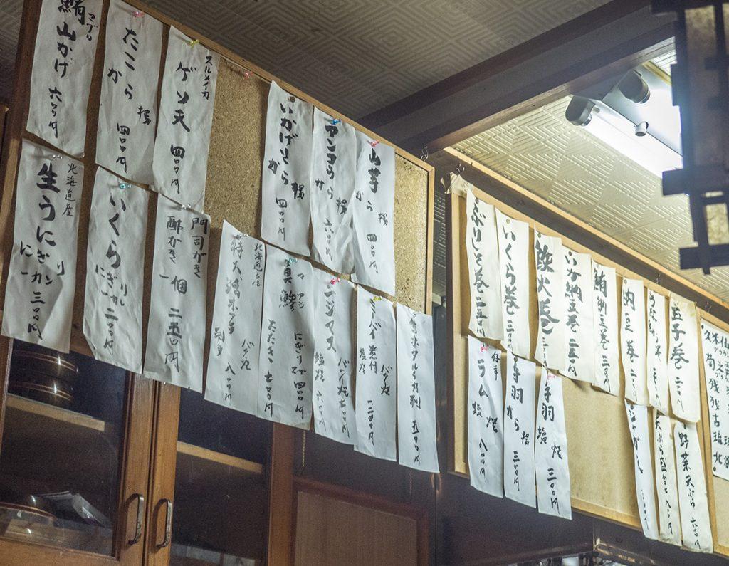 menu_sabu3_170428