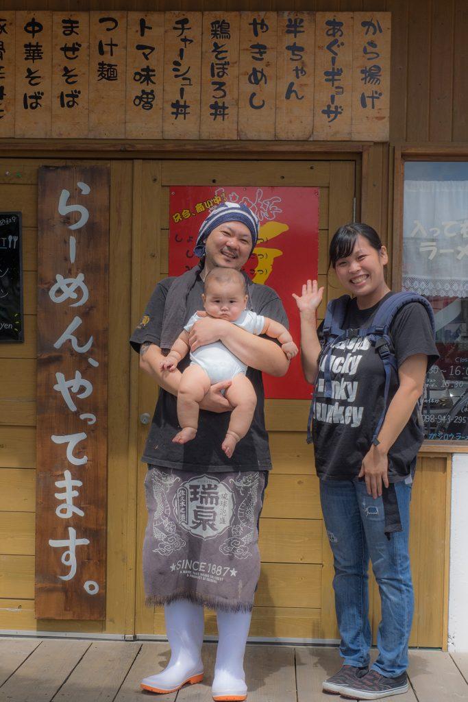 owners_baby3_gajirou