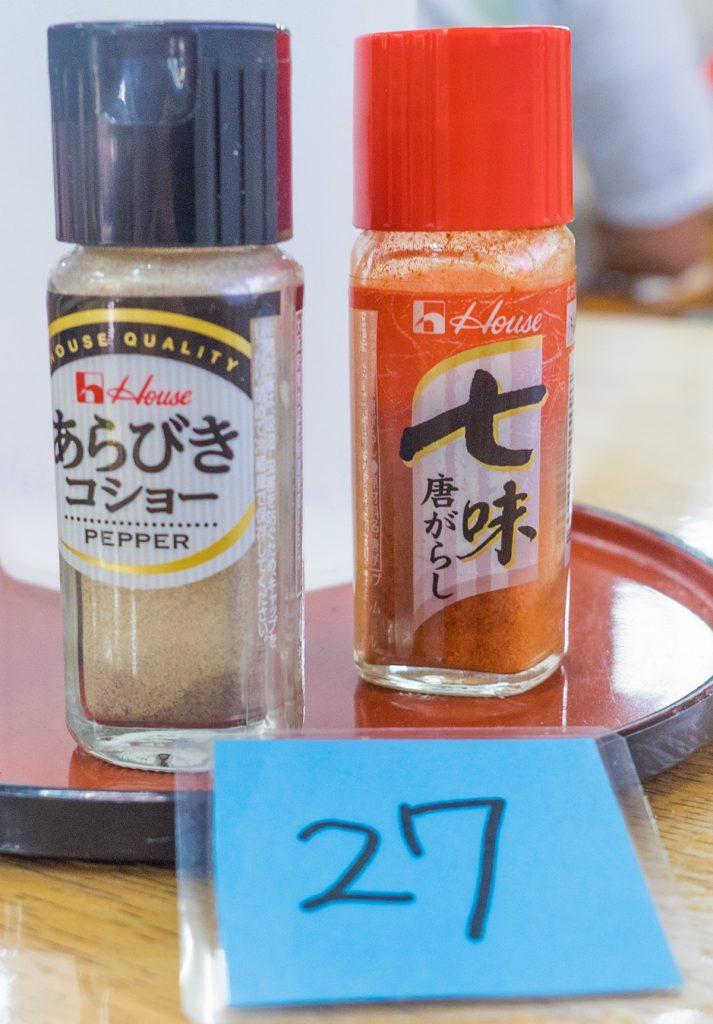 pepper_7mi_27_170529nakazaya