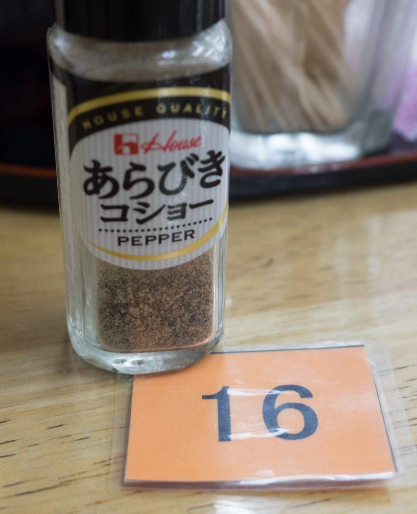 pepper_no_170508nakazaya