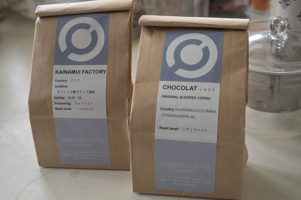pk_yamadacoffee